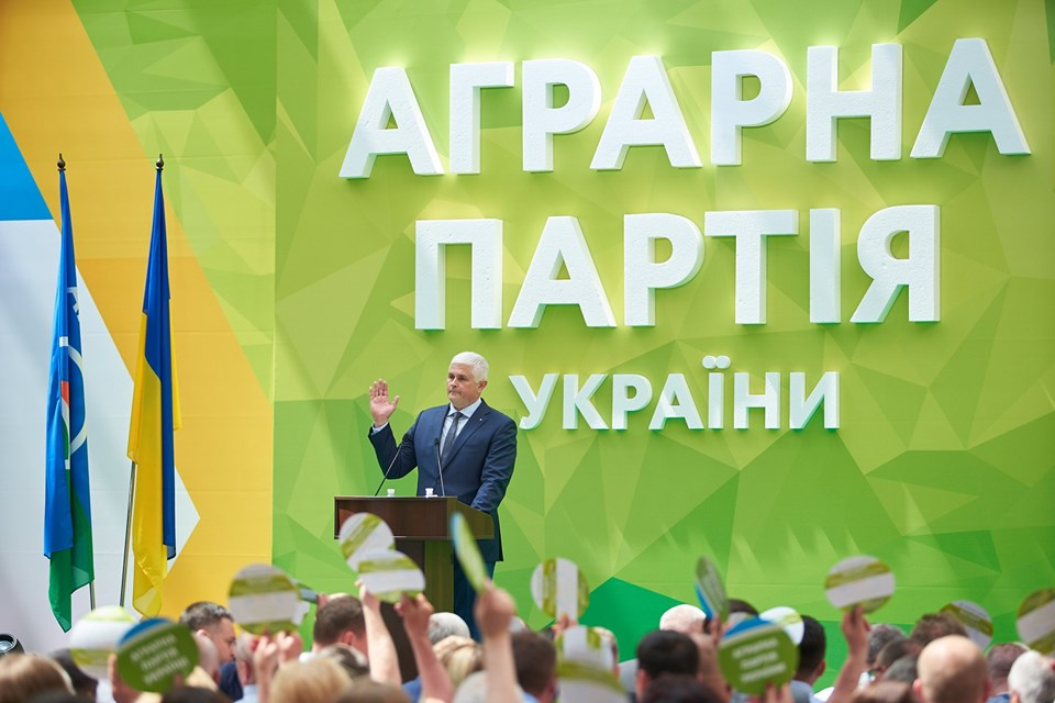 https://agroparty.org.ua/wp-content/uploads/2019/05/60767995_717343462016909_2671779411153387520_n-1.jpg