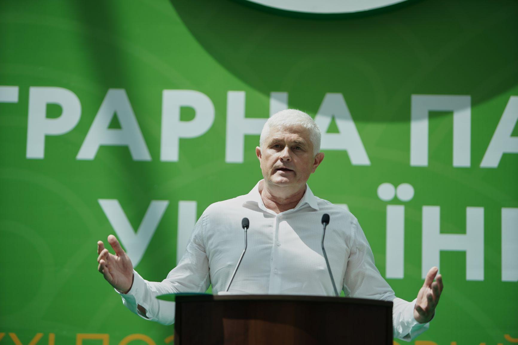 https://agroparty.org.ua/wp-content/uploads/2019/06/GATE_121119_AR_09269.jpg