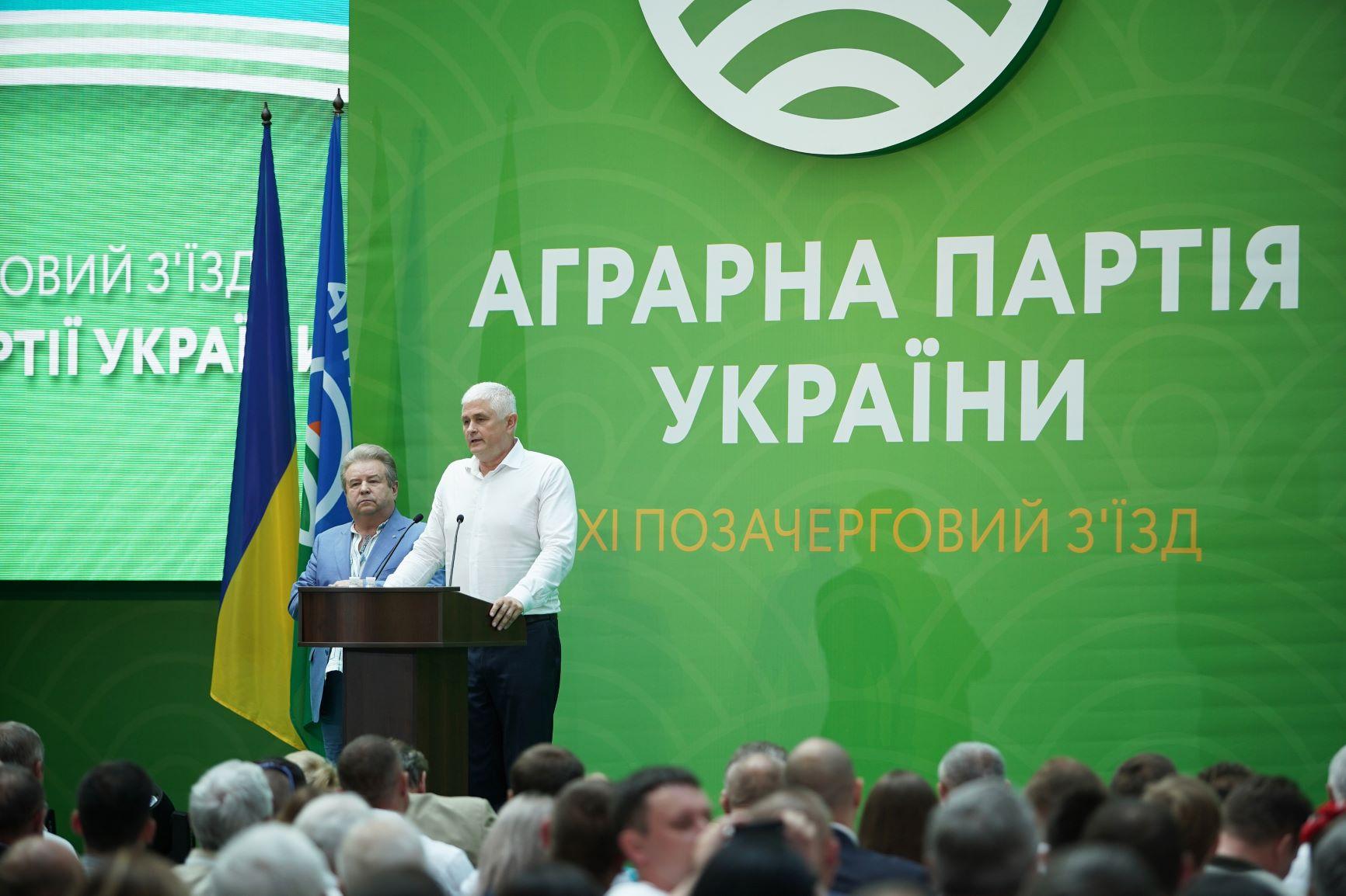 https://agroparty.org.ua/wp-content/uploads/2019/06/GATE_125224_AR_09722-1.jpg